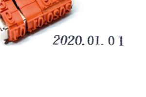 oranger Datumsstempel mit gestempelten Datum 01.01.2020
