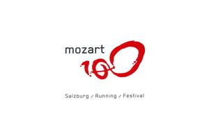 "Marke ""mozart100"" Salzburg / Running / Festival"